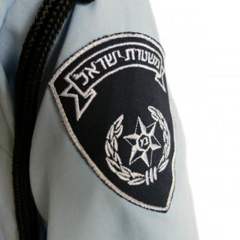 Israeli Police Set
