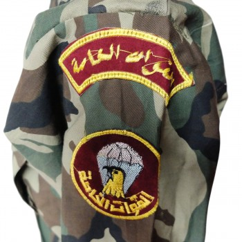 Iraqi Airborne Forces Set