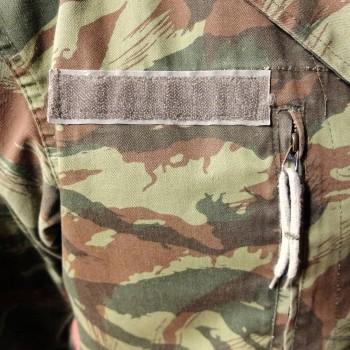 French Lizard Shirt