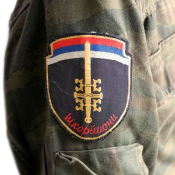 Serbian Tigerstripe Coveralls with  Beret