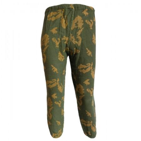 Soviet Beryozka Trousers