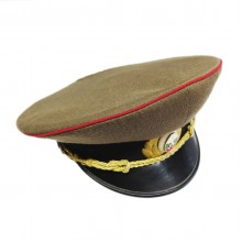 Bulgarian Artillery Officer's Hat