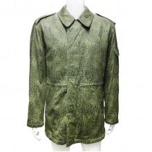 Polish Puma Jacket
